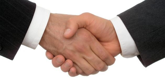التفاوض في تنظيم المجتمع