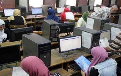 عاجل…التنسيق الالكتروني لطلاب الشهادات الفنية 2020