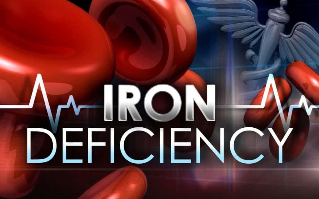 طرق علاج نقص الحديد في الدم
