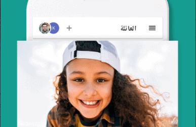 google family link…رقم 1 لمراقبة أطفالك وحمايتهم طول الوقت
