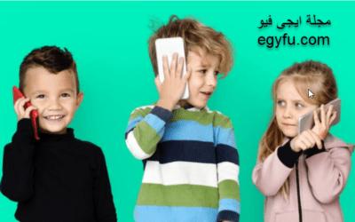 مزايا رهيبة فى تطبيق Family Link المجاني للرقابة الأبوية