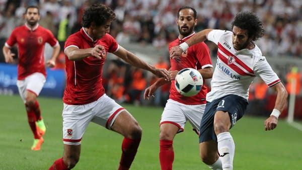 تأجيل مباراة الأهلي والزمالك فى قمة الدورى المرتقبة.