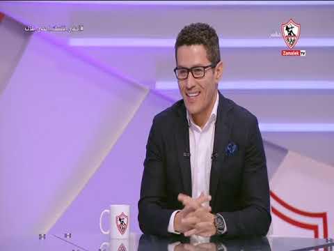 برنامج فن وهندسة… ظهور جديد للمحلل الرياضى أحمد عفيفي على قناة الزمالك