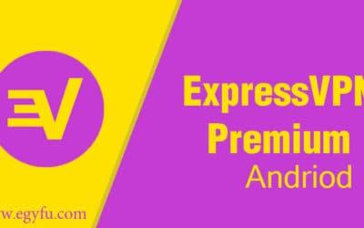 Express VPN أفضل برنامج لتغيير البروكسي وحماية خصوصيتك علي الانترنت – نسخة كاملة